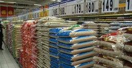 ราคาข้าวดิ่งหนัก เหตุข้าวเหลือในสต็อกมาก ผลผลิตมากสุดรอบ10ปี