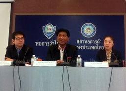 ธนวรรธน์ชี้สถานภาพแรงงานไทยต่ำสุดรอบ6ปี