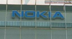 ไมโครซอฟท์บรรลุข้อตกลงซื้อกิจการโนเกียสำเร็จ