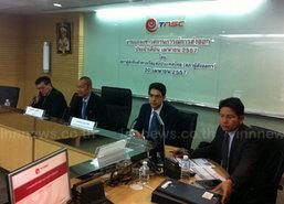 สรท.ชี้ส่งออกไทยQ1/57หดตัวเหลือ1%