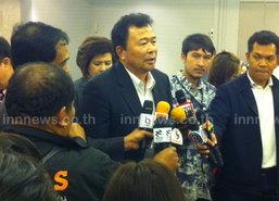 พณ.มั่นใจส่วนแบ่งตลาดข้าวไทยจะกระเตื้องขึ้น