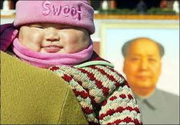 ชาวจีนไม่สนใจ แม้ไอเอ็มเอฟชี้จีนจะแซงสหรัฐขึ้นแท่นเบอร์ 1 ศก.โลก
