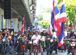 ม็อบใหญ่กปปส.-นปช.ตัวกำหนดทิศทางการเมืองไทย