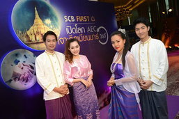 เคล็ดไม่ลับ 10 ข้อที่นักลงทุนไทยควรรู้เกี่ยวกับเมียนมาร์