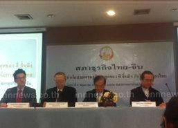 นโยบายใหม่จีนเอื้อเข้ามาลงทุนในไทยมากขึ้น