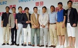 ญี่ปุ่นส่งเสริมประชาชนแต่งชุดลำลองในที่ทำงานเพื่อประหยัดพลังงาน