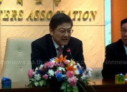 ส.ผู้ส่งออกข้าวไทยแถลงข่าวสถานการณ์ส่งออก