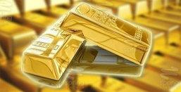 ราคาทองคำเปิดตลาดเช้าราคาคงที่