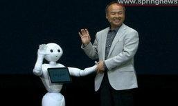 """ญี่ปุ่นเปิดตัว """"Pepper"""" หุ่นยนต์ทดแทนแรงงาน!"""
