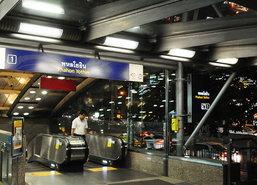 คสช.สั่งชะลอการขึ้นค่าโดยสารรถไฟฟ้าใต้ดิน3ด.