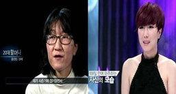 แชร์ว่อนเน็ต สาวเกาหลี ทุ่ม3ล้านจาก 'ป้า' เป็น 'ปิ๊ง'