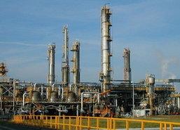 ราคาน้ำมันดิบปรับลดหลังความกังวลอิรัก-ยูเครนคลี่คลาย