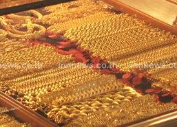ราคาทองคำรูปพรรณขายออก 20,600 บาท