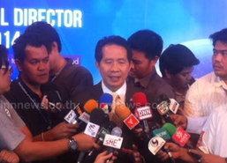 เอกชนเสนอปฏิรูประบบราชการไทยแก้คอร์รัปชั่น