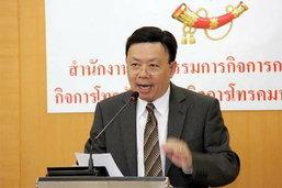 อึ้ง!!! นักธุรกิจไทยเดินทางไปต่างประเทศถูกเรียกเก็บค่าโทรศัพท์ 14 ล้านบาท