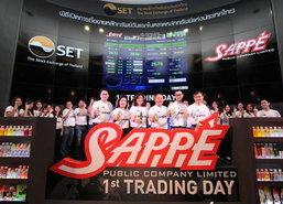 SAPPEเข้าซื้อขายในตลาดหุ้นวันแรกราคาพุ่ง