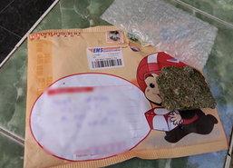 ไปรษณีย์ไทยเร่งตรวจสอบไอโฟนกลายเป็นหิน