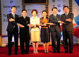 พาณิชย์ จับมือเอกชน จัดงาน IPITEx 2014