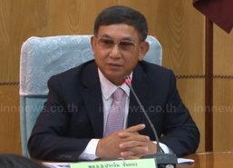 สภาธุรกิจตลาดทุนไทย เข้าหารือ คสช.