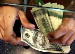 อัตราแลกเปลี่ยนวันนี้ขาย 32.34 บ./ดอลลาร์ฯ