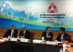 ASEANเตรียมจัดประกวดผลิตภัณฑ์พลาสติก