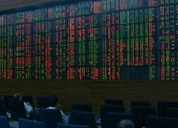 บล.ยูโอบีคาดหุ้นไทยผันผวนตลาดพักฐาน