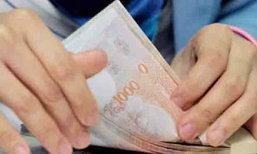 กกร.นัดถก 4 ส.ค. ปมคสช.เตรียมขึ้นเงินเดือนข้าราชการ ห่วงทำของแพง