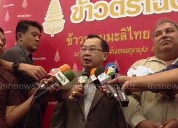 กต.เผยตปท.มั่นใจข้าวไทยหลังพาดูโรงงานเอกชน