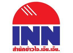 อิมแพ็คจัดงานไทยแลนด์เบสช้อปปิ้งแฟร์2014