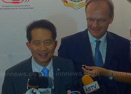ส.อ.ท.ชี้ปริมาณขยะทั่วไทยมี27-28ล้านตัน