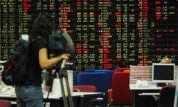 """ตลาดหลักทรัพย์เผย ไตรมาส 2 บจ. โชว์กำไรสุทธิ เพิ่ม 20.62% ชี้3กลุ่มกำไรดี ′ปตท.""""อันดับหนึ่ง"""