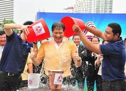 ประธาน ส.อ.ท. ร่วม Ice Bucket Challenge