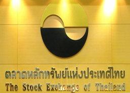 หุ้นไทยเปิดตลาดปรับตัวเพิ่มขึ้น0.45จุด