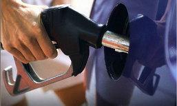 ผู้ใช้น้ำมันเตรียมเฮ! ปรับลดราคาน้ำมันลิตรละ 1-3 บาท หลังเที่ยงคืนวันนี้