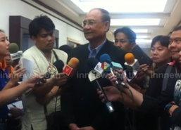 โฆสิต ชี้ เศรษฐกิจไทยปีนี้โตร้อยละ 1.5-2