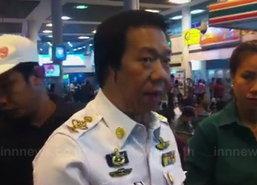 บขส.เป็นเจ้าภาพจัดงานวันรัฐวิสาหกิจไทยปี57
