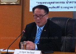 อุตฯร่วมSMRJพัฒนาเอสเอมอีไทยสร้างรายได้5-10%