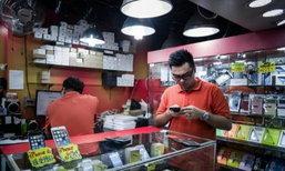 จีนแห่จองไอโฟน 6 ปั่นราคาขายต่อสูงถึงเครื่องละแสนกว่า
