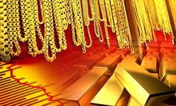 ราคาทองคำวันนี้รูปพรรณขายออก19,200บ.