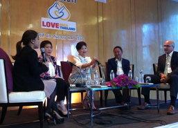 ทีเส็บ เปิดโครงการ Love MICE