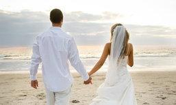 คนมีคู่ฟังทางนี้! 4 คำถามน่ารู้เรื่องสินสมรสและหนี้สมรส!
