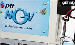 ปตท.บ่นอุบ! อุ้ม ′เอ็นจีวี′ 9.5 หมื่นล้าน เล็งขายเอ็นจีวี 2 เกรด 2 ราคา