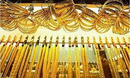 ราคาทองคำวันนี้รูปพรรณขายออก19,100บ.