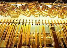 ทองขึ้น 50 บาท ทองแท่งขาย 19,050 บาท