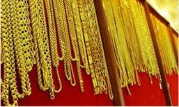 ราคาทองคำวันนี้รูปพรรณขายออก 19,400 บ.