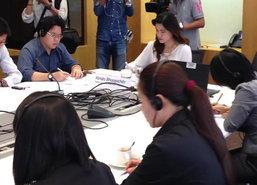 ธ.โลก จับตา ปัญหาประท้วงในฮ่องกง