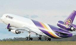 ตลาดหลักทรัพย์หยุดพักการซื้อขายหุ้นของการบินไทยชั่วคราว