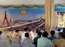 ทช. เร่งโครงการสำคัญชูสะพานนนทบุรี 1
