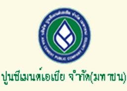 ปูนเอเซียคาดเบิกจ่ายงบช่วยใช้ปูน58โต4-4.5%