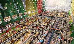 """สวยเว่อร์! """"ห้างรูปเกือกม้า"""" ในเนเธอร์แลนด์ มีภาพจิตรกรรมภายใน เหมือนจรดพู่กันลงบนแผ่นฟ้า!"""